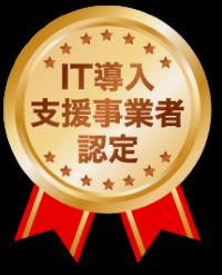 it-banner